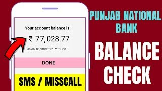 bank of india balance enquiry call