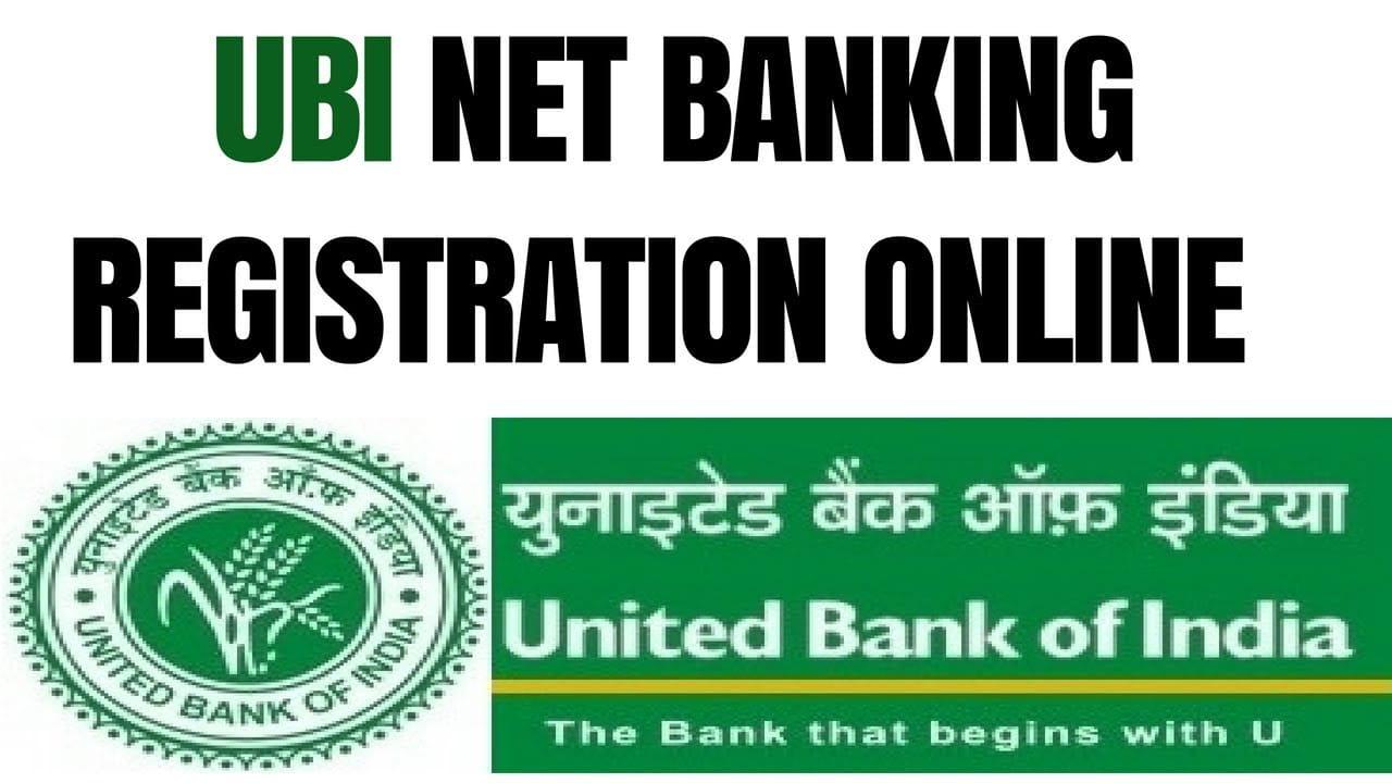 united bank of india online registration form