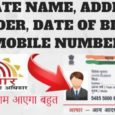 Aadhar-Card-Update