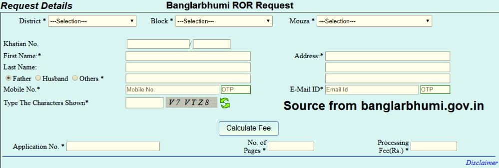 Banglarbhumi Online