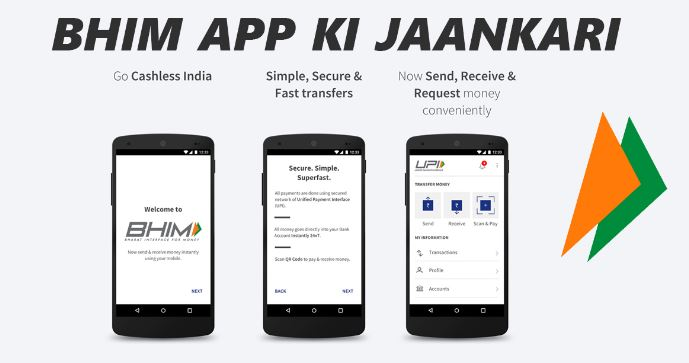 bhim-app