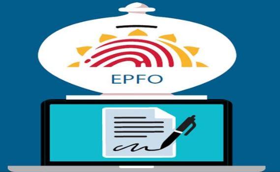 epfo-online