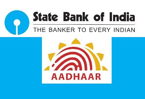 bank aadhaar link form sbi