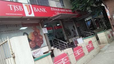 TJSB Internet Banking