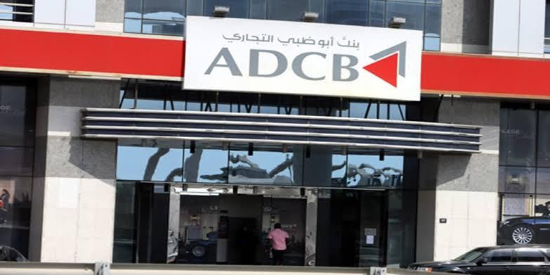 national bank of abu dhabi fund transfer form