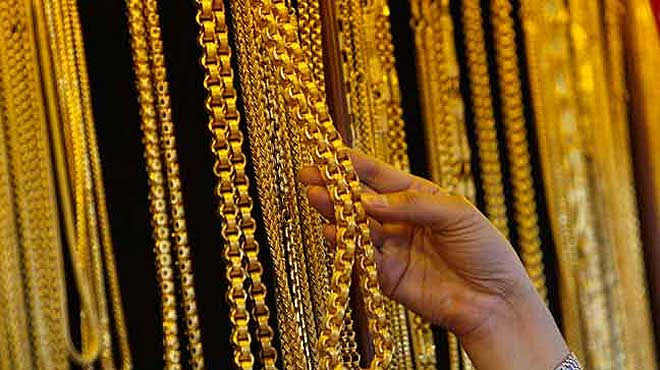 Gold Rate In Pune Today Everything