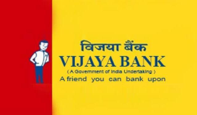 vijaya-bank-internet-banking