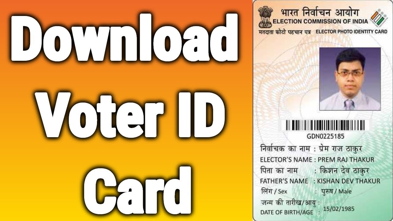 download-voter-card-id