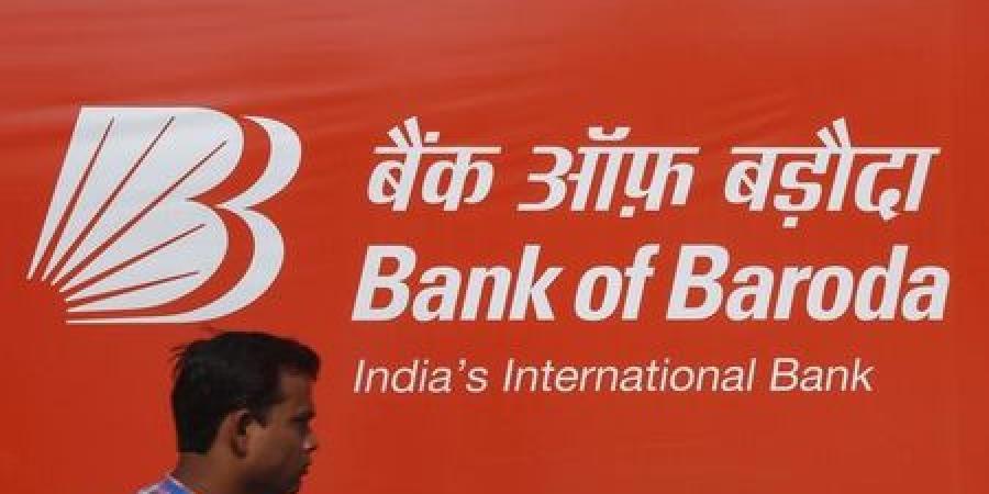 home loan advantage bank of baroda